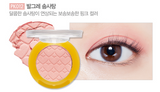 ETUDE HOUSE Mellow Jelly Pot Eyes Cafe