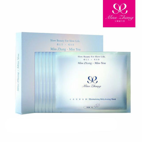 MISS ZHANG Moisturizing Rehydrating Mask - Go Go Beauty - 1