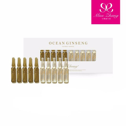 MISS ZHANG Ocean Ginseng Series - Go Go Beauty