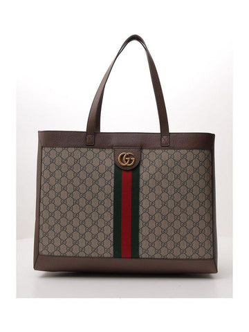 Gucci Ophidia GG Tote Bag