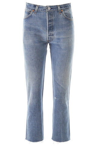 RE/DONE Boyfriend Denim Jeans