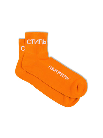 Heron Preston Logo Intarsia Ankle Socks