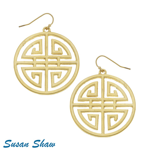 Susan Shaw Handcast Gold Medallion Earrings