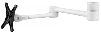 Atdec arm polished White Atdec Accessory Arm polished