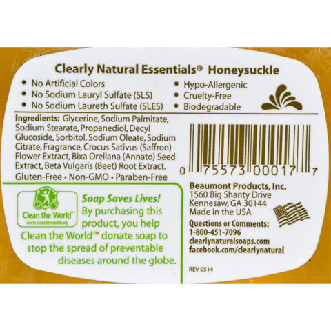 Clearly Natural Glycerine Bar Soap Honeysuckle - 4 Oz