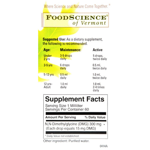 Foodscience Of Vermont Liquid Dmg - 300 Mg - 2 Fl Oz