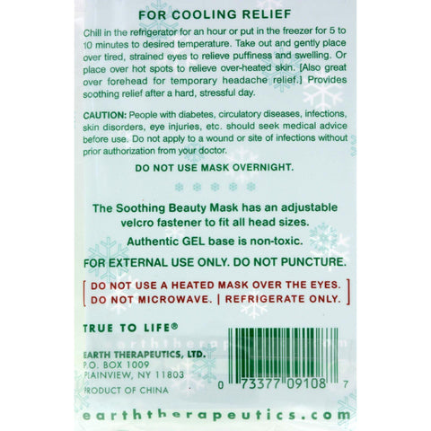 Earth Therapeutics Soothing Beauty Mask - 1 Mask