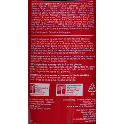Desert Essence Shampoo Shine For All Hair Types Red Raspberry - 8 Fl Oz