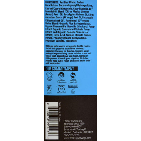 Eo Products Bubble Bath - Everyone - Surfer - 20.3 Fl Oz