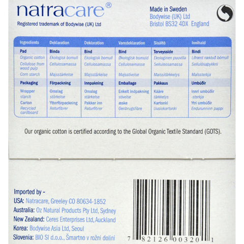 Natracare  Ultra Extra Pads W-wings - Long - 8 Count