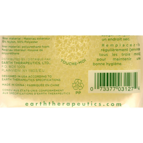 Earth Therapeutics Loofah - Super - Exfoliating - Body Sponge - 1 Count