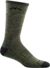Hunter Boot Sock Cushion