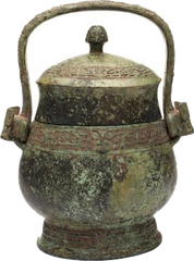 Ancient Wine Vessel