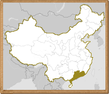 Guangdong Province/China