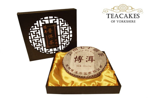 Pu-erh Black Tea Cake Pie Compressed Formed 400g - TeaCakes of Yorkshire