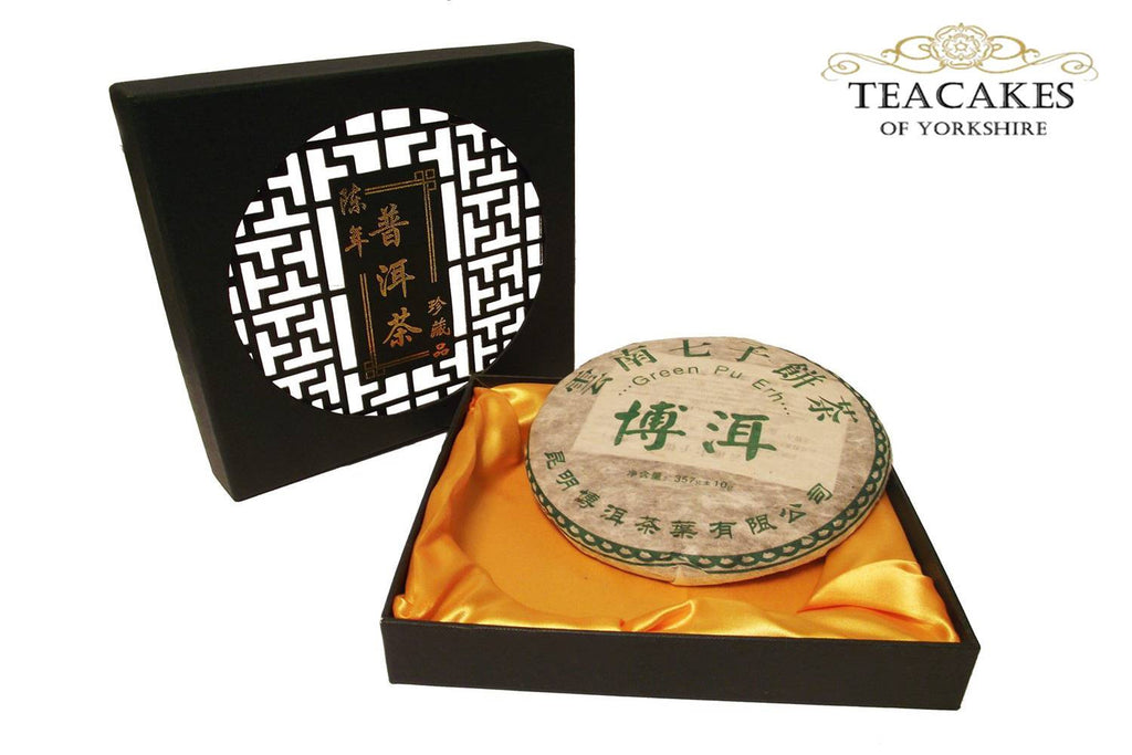 Pu-erh Green Tea Cake Pie Compressed Formed 400g - TeaCakes of Yorkshire