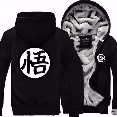 Black Dragon ball z Goku's  Hoodie - Dragon ball z Merchandise