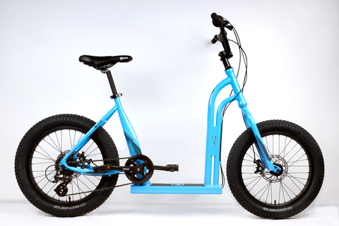 Moox Bike: Signature First Edition