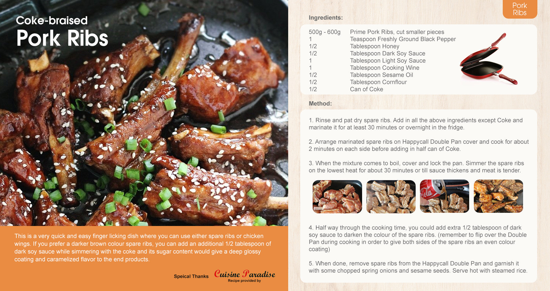 Happycall Double Pan Coke-braised  Pork Ribs