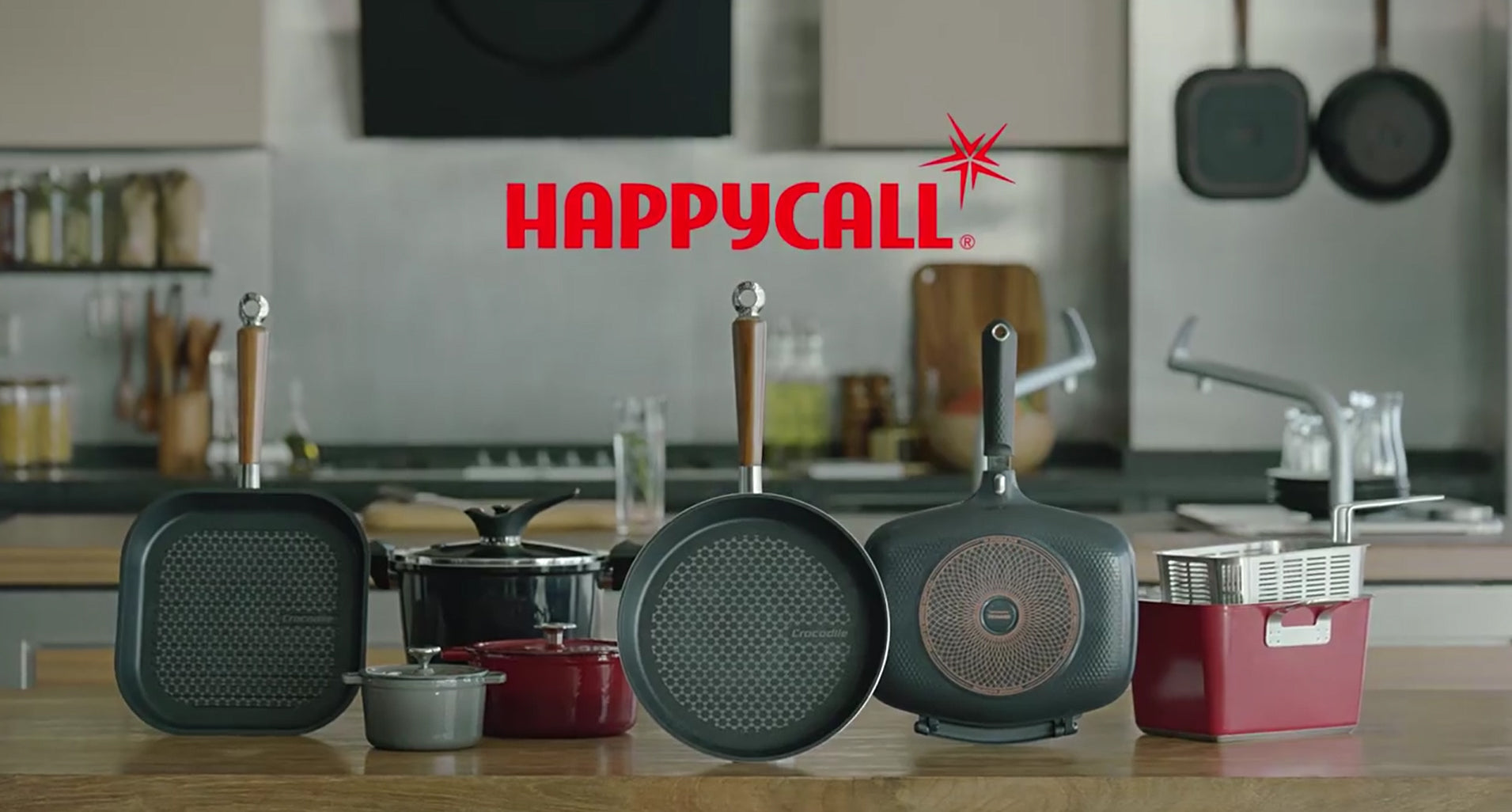 2018 new exciting Happycall products coming soon!