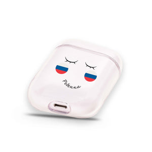 RUS Face Airpods Case