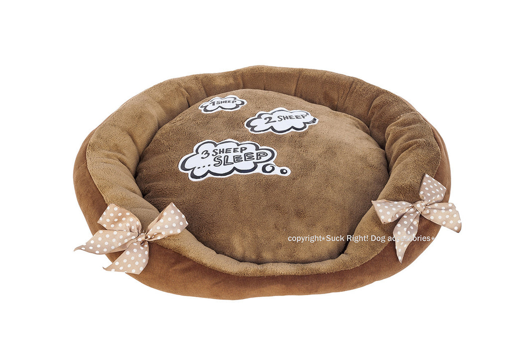 Sheep Dog Bed With Toy