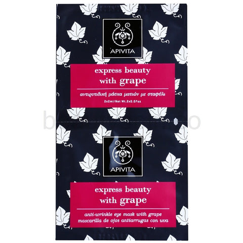 Express Beauty Mask with Grape for Eyes 1 pc