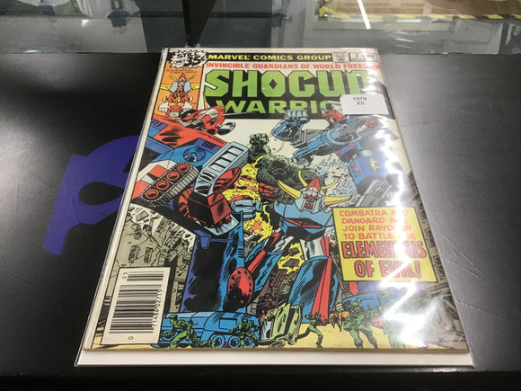 Shogun Warriors #2 1979