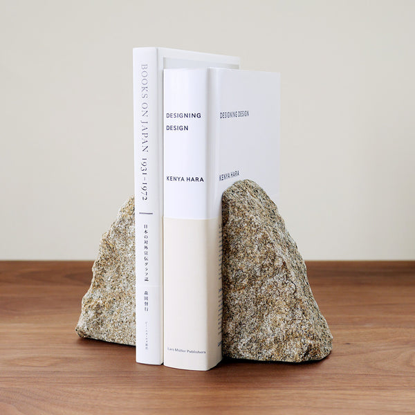 Aji Stone Bookends