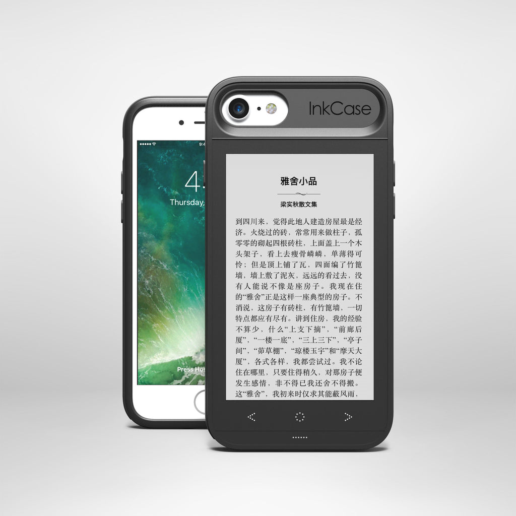 Oaxis InkCase i7 iPhone7 case 嶄新雙螢幕保護殼