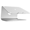 Rain Design mStand MacBook 支架