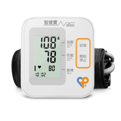 智健寶藍牙血壓計 eBao Bluetooth Blood Pressure Monitor