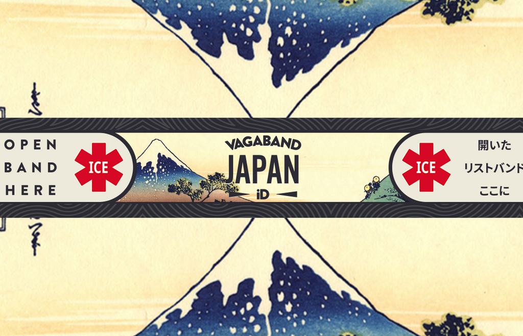 Destination Japan Vagaband - Vagaband LTD