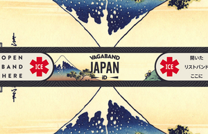 Destination Japan Vagaband