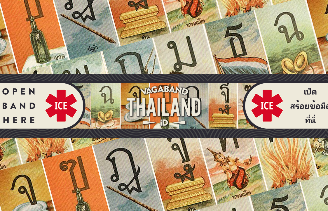 Destination Thailand Vagaband - Vagaband LTD