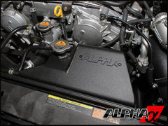 ALPHA PERFORMANCE R35 GT-R COOLANT EXPANSION TANK KIT - TopSpeed Motorsports - 2