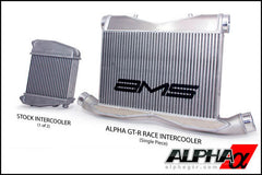 Alpha Performance R35 GT-R Race Front Mount Intercooler - TopSpeed Motorsports - 2