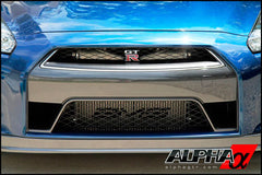 Alpha Performance R35 GT-R Race Front Mount Intercooler - TopSpeed Motorsports - 8
