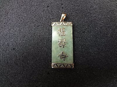 10k Yellow Gold and Green Jade Chinese Amulet Pendant