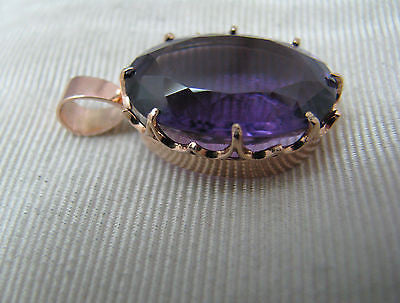 Beautiful Oval Amethyst set in a 14k Rose Gold Mounting