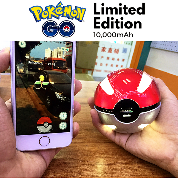 Limited Edition Pokeball 10,000mAh Portable Charger - ShopEmpires