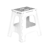 Rhino - Big, Step Stool Folding Tall