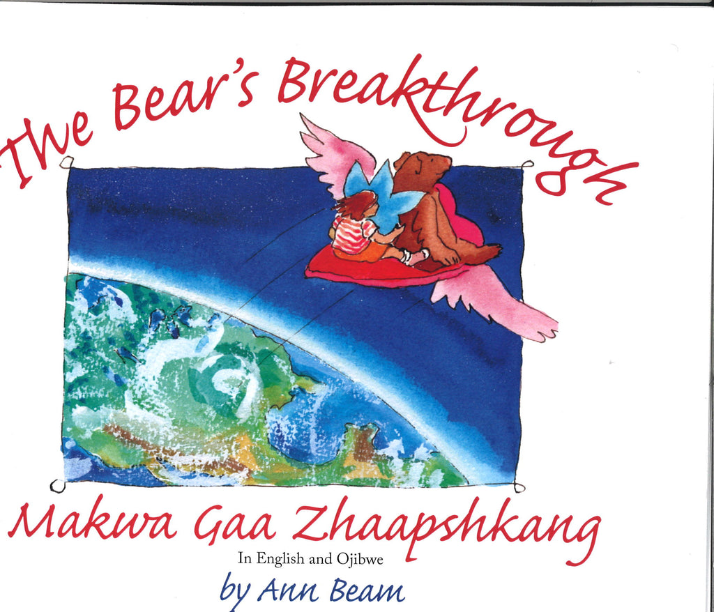 The Bear's Breakthrough