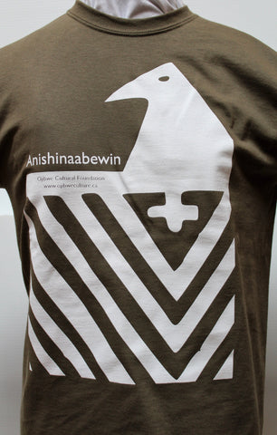 Anishinaabewin T-Shirt