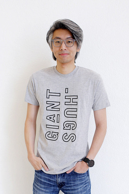 GIANT HUGS - HEATHER GREY SHIRT (UNISEX)