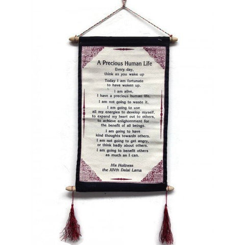 "Dalai Lama Quote ""A Precious Human Life"" Wall Hanging Scroll - test"
