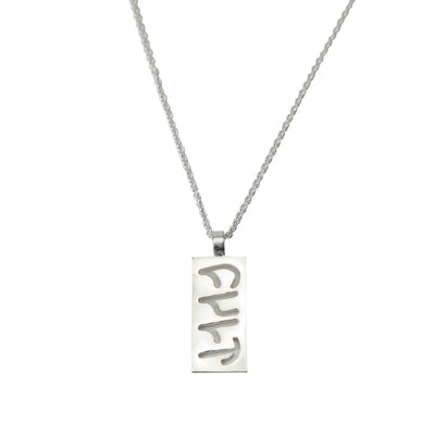 Tall Logo Necklace