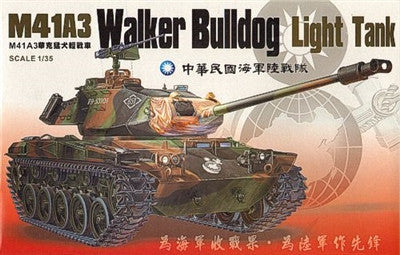 AFV Club Military 1/35 M41A3 Walker Bulldog Light Tank Kit