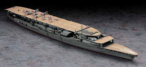 Hasegawa Ship Models 1/700 Akagi 3-Flight Deck Aircraft Carrier Kit