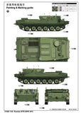 Trumpeter Military Models 1/35 Russian BTR50PK Amphibious Armored Personnel Carrier (APC) Kit